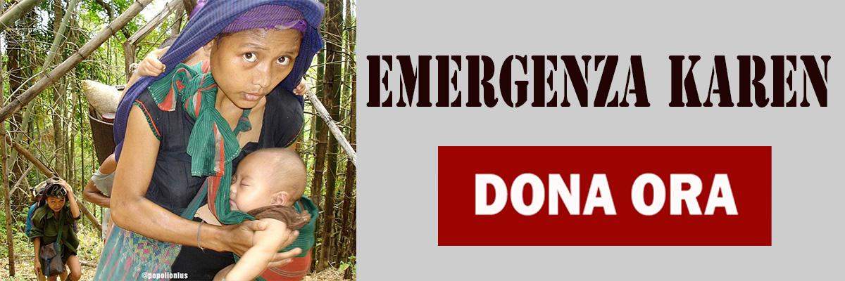 emergenza_karen